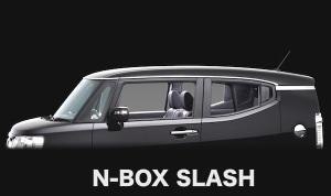 N-BOX スラッシュ