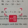 PhotoMath2