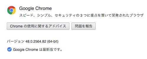 chrome-v48