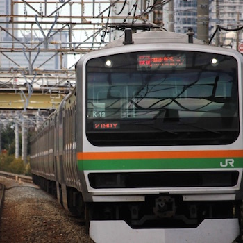 横須賀線安産確認